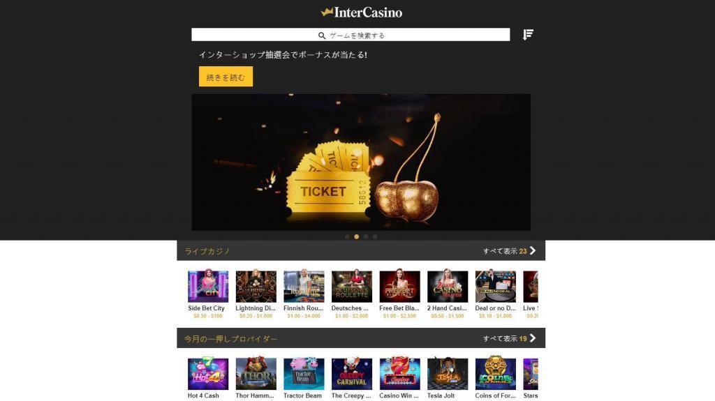 a1 6 1024x575 - 【2020年最新版】おすすめのオンラインカジノ25選!最も稼げるカジノを探して比較してみた