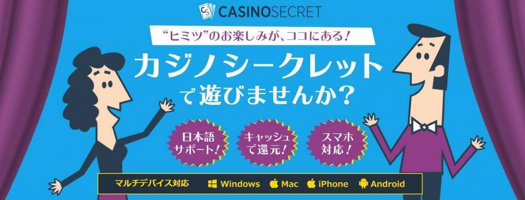a2 2 1024x391 - 【2020年最新版】おすすめのオンラインカジノ25選!最も稼げるカジノを探して比較してみた