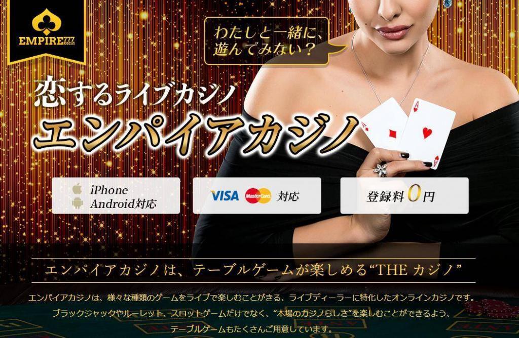 a3 1024x668 - 【2020年最新版】おすすめのオンラインカジノ25選!最も稼げるカジノを探して比較してみた