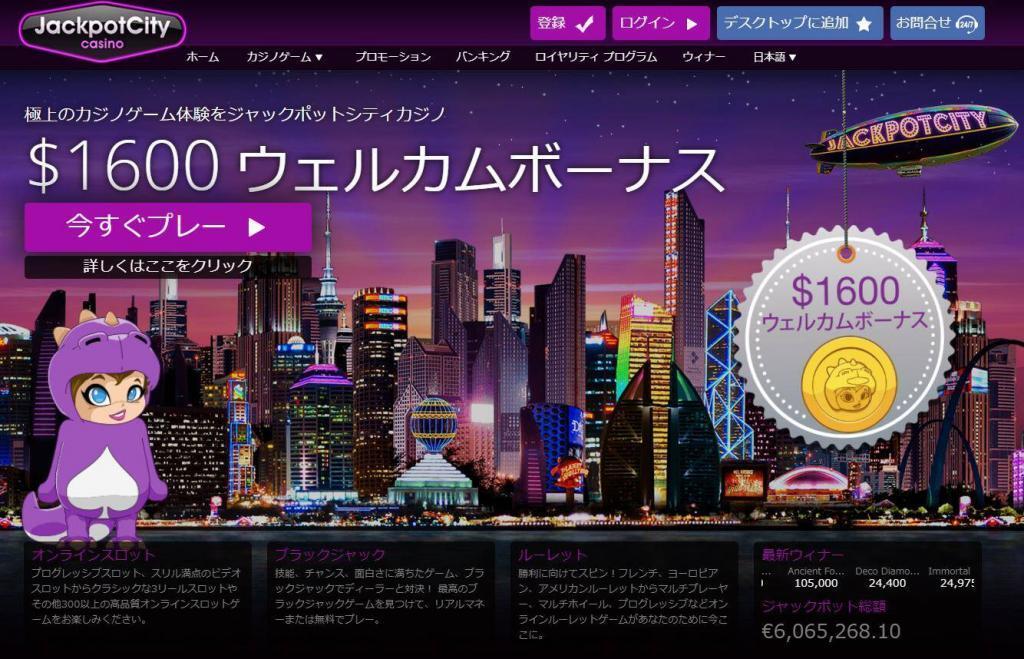 a3 2 1024x659 - 【2020年最新版】おすすめのオンラインカジノ25選!最も稼げるカジノを探して比較してみた