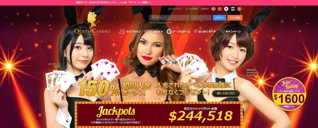a6 1024x413 - 【2020年最新版】おすすめのオンラインカジノ25選!最も稼げるカジノを探して比較してみた