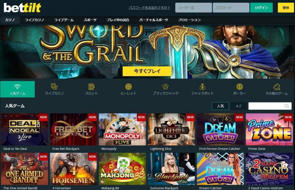 a7 1 1024x659 - 【2020年最新版】おすすめのオンラインカジノ25選!最も稼げるカジノを探して比較してみた