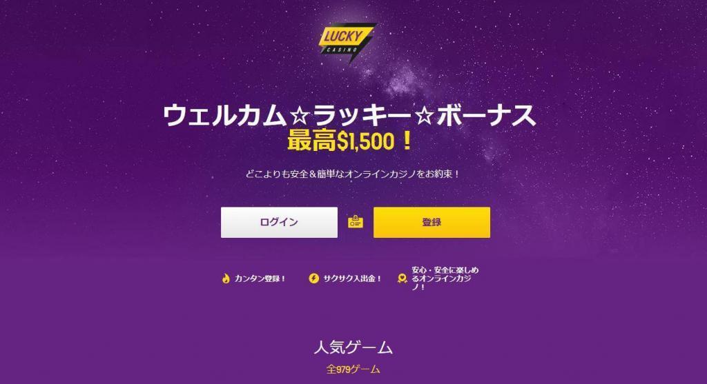a8 1024x557 - 【2020年最新版】おすすめのオンラインカジノ25選!最も稼げるカジノを探して比較してみた