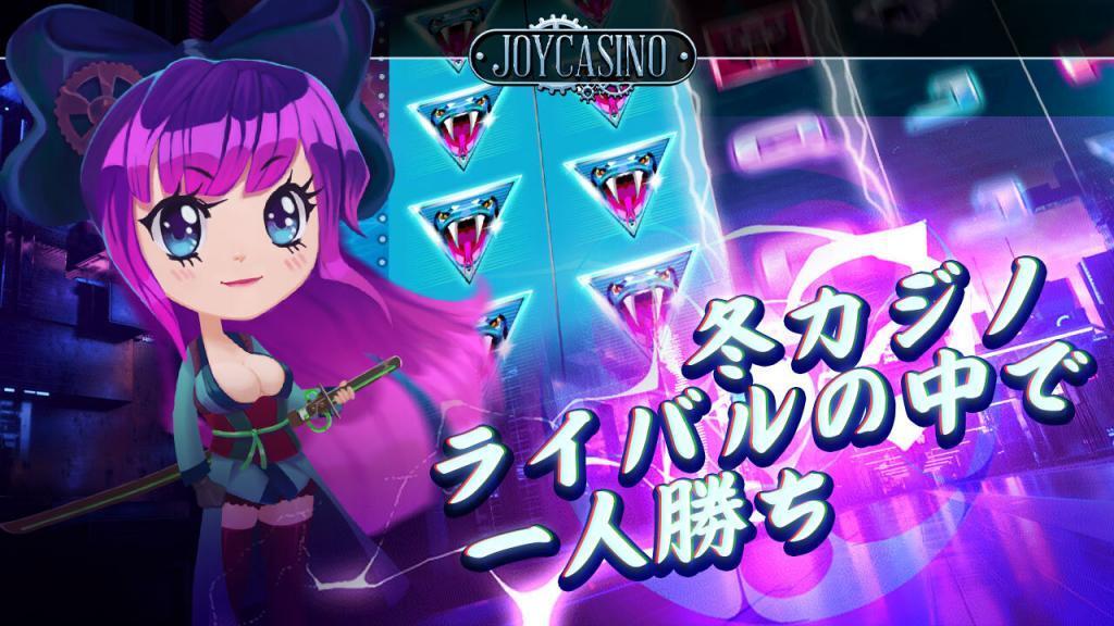 JC banner JP 1280x720px 1024x576 - 【2020年最新版】おすすめのオンラインカジノ25選!最も稼げるカジノを探して比較してみた