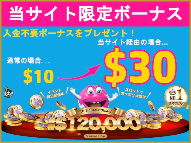 verajhon-bonus