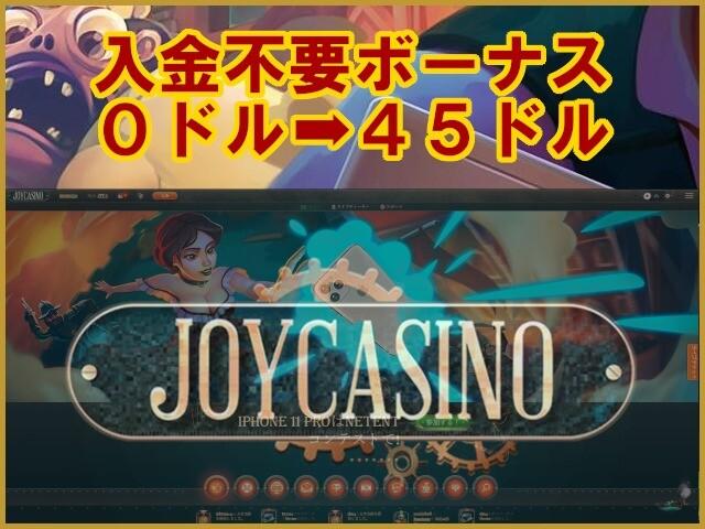 original-bonus_joycasino