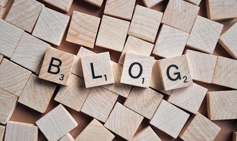 blog 2355684 1280 486x290 - 海外向けブログで稼ぐコツとは?注意点やおすすめの運営方法をご紹介!