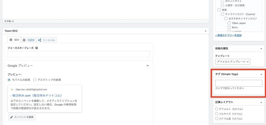 24df92db192846a240c09f65f1a44157 - 記事公開までの流れとは?WordPressブログの編集画面で行うことまとめ!