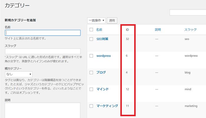 4f785c1a587940811db9ef97c464d5ab - WordPressのサイトマップを自動で作成!?プラグインPS Auto Sitemapの使い方!