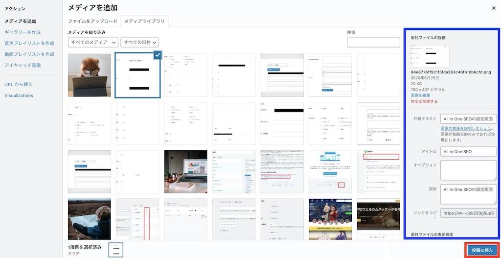 5ba5696aba0bb6d4645fd7e60a843c96 - 記事公開までの流れとは?WordPressブログの編集画面で行うことまとめ!
