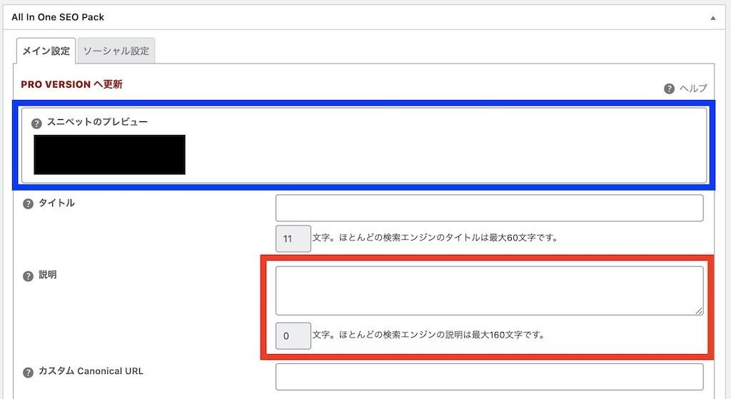 83a6c042c1f6db1bea2715e1acfe2c9f - 記事公開までの流れとは?WordPressブログの編集画面で行うことまとめ!