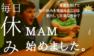 【収支報告】証券会社BIGBOSSのMAM運用3日目(4/22現在)